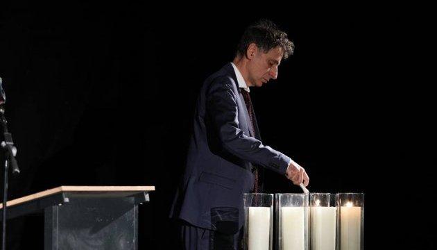 У Києві відбулася меморіальна церемонія