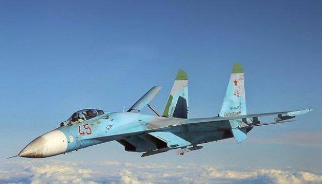 Штаты обнародовали кадры инцидента с российским Су-27 над Черным морем