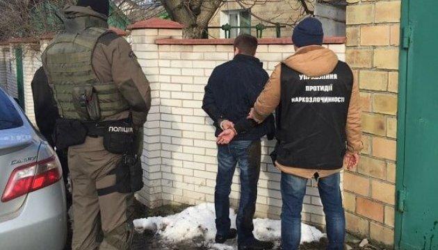 В Киеве задержали группу наркоторговцев с