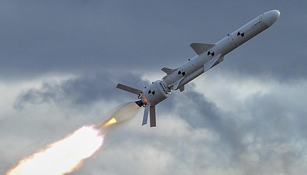 Un missile de croisière ukrainien a été testé avec succès (photos, vidéo)