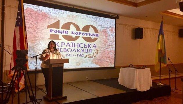 Українська громада Чикаго відзначила День Соборності
