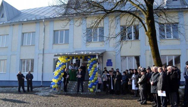 На Закарпатье открыли больницу, которую начали строить еще при СССР
