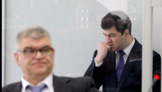 Regierung entlässt Chef der Steuerbehörde Nasirow