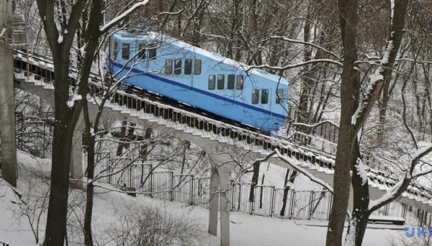 Киевский фуникулер снова работает