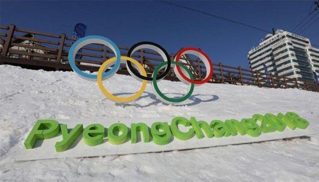 Олимпиада-2018: Украину будут представлять 33 спортсмена