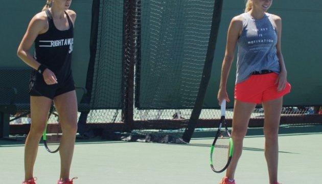 Теннис: Сестры Киченок прошли в парный четвертьфинал турнира Taiwan Open