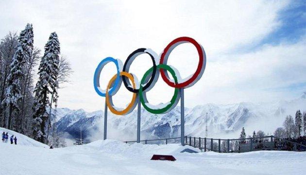 Организаторы Олимпиады-2018 обещают согреть зрителей церемонии открытия