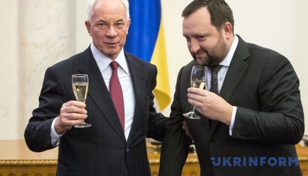 Ukraine puts ex-PM Azarov, ex-governor of NBU Arbuzov on wanted list