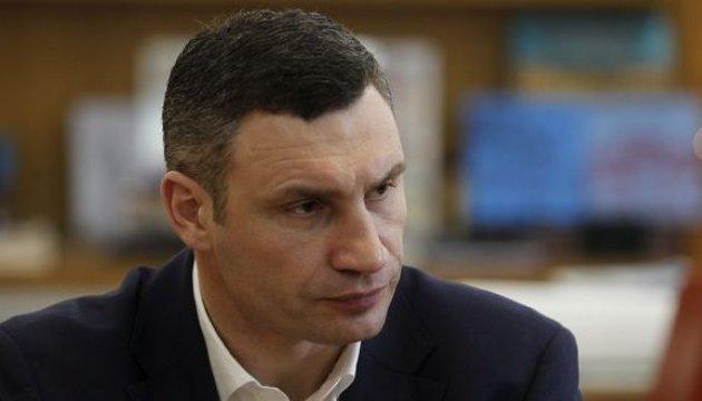 Кличко выразил соболезнования по поводу смерти Каденюка