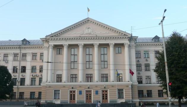 Запорожский горсовет после демарша четырех фракций закрыл заседание