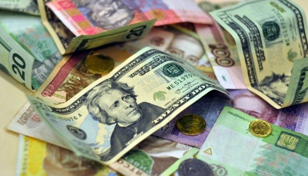 NBU strengthens hryvnia to UAH 26.65 per U.S. dollar