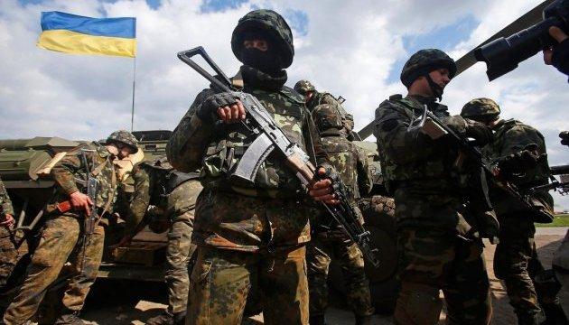 Hoy se celebra el Día del Combatiente Voluntario de Ucrania
