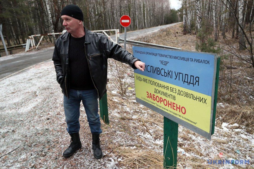 Еколог Володимир Борейко