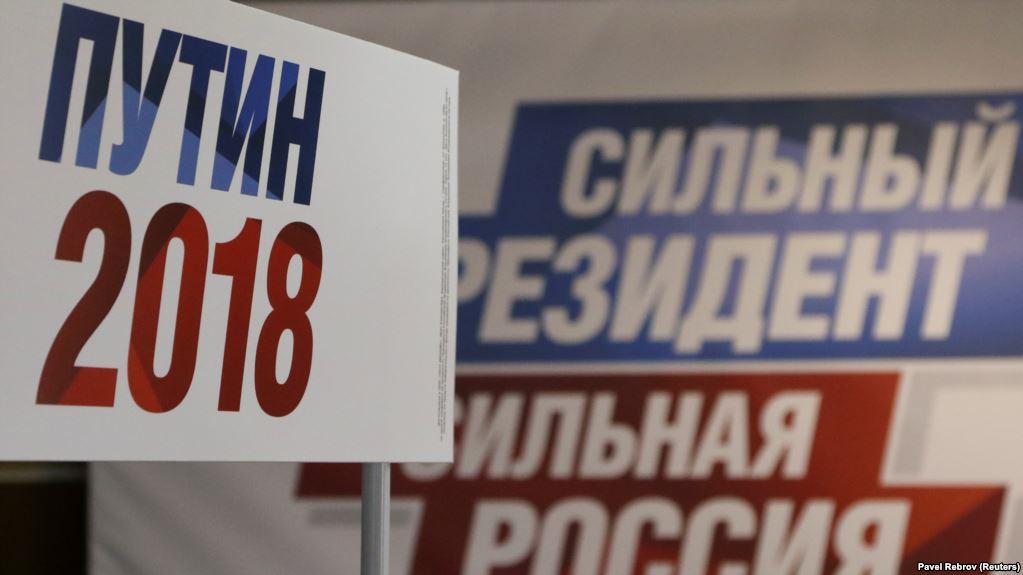 Агітація за Володимира Путіна в Євпаторії (9 січня 2018 року) // Фото: Павло Ребров, Reuters