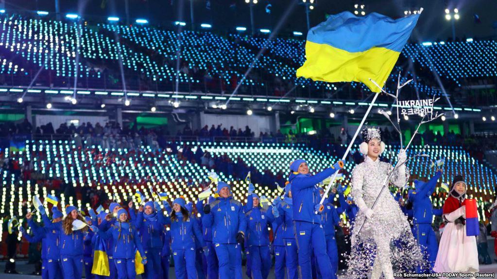 Українська збірна на церемонії відкриття Ігор