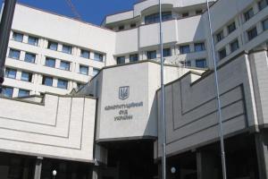 КСУ сегодня продолжит заседание относительно роспуска Рады