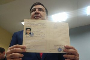 Saakashvili asks Zelensky to return Ukrainian citizenship to him