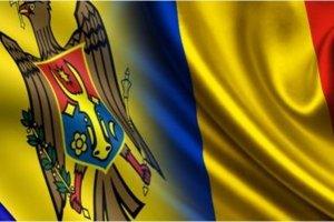 Румунія привітала кроки з врегулювання політичної кризи у Молдові
