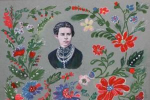 Минобразования обнародовало перечень мероприятий этого года к юбилею Леси Украинки
