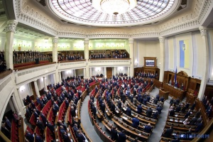 """Рада розглянула 99% """"мовних"""" поправок і закрилась"""