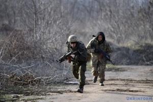 Situation dans le Donbass : 12 attaques en 24 heures, 3 soldats ukrainiens blessés