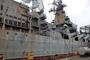 Демонтированное вооружение с крейсера «Украина» установят на кораблях ВМС