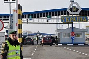 """Пункт пропуска """"Кучурган"""" на границе с Молдовой возобновляет работу"""