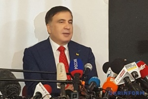 Supreme Court calls Saakashvili's expulsion from Ukraine legal