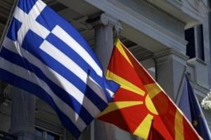 Північна Македонія сподівається на підтримку нової влади Греції