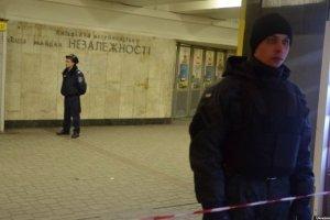 Станцию метро «Майдан Незалежности» закрывали на вход и выход