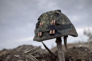 Зарецкая говорит, что число пропавших без вести на Донбассе военных может колебаться