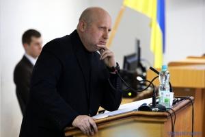 Подвиг Небесной сотни вдохновил на борьбу с агрессором сотни тысяч украинцев - Турчинов