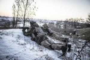 13 Angriffe der Terroristen im Donbass, ein Soldat verletzt