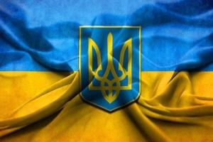 Українці Британії закликали прибрати тризуб з антитерористичного посібника