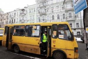 У Києві під час руху загорілася маршрутка