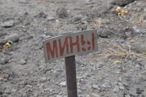Российско-оккупационные войска заминировали окрестности поселка Дружное — СЦКК