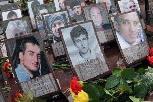 Разом з українцями вшановуємо пам'ять Небесної Сотні — посольство США