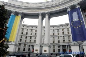 Ukrainisches Außenministerium protestiert gegen Putin-Besuch auf die Krim