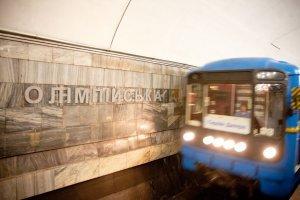 Киевское метро может изменить работу через футбол