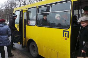 В Запорожье с понедельника подешевеют маршрутки
