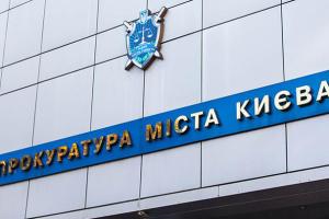 Прокуратура требует вернуть государству комплекс «Нежинского комбината хлебопродуктов»