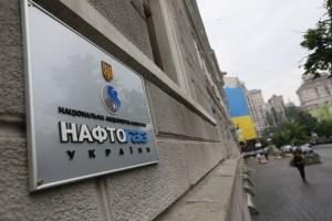 Нафтогаз чекає погодження від Кабміну для придбання газу в Укрнафти