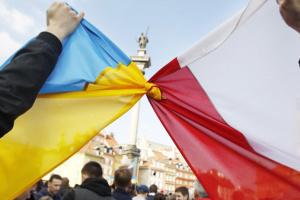 """У Польщі розпочинається форум """"Європа-Україна"""""""