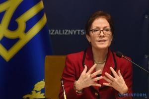 МВС та посольство США будуть розслідувати можливе стеження за Йованович
