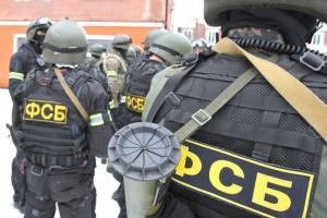 Два дні без їжі та води: як ФСБ вербувала двох жителів Луганщини