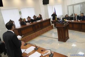 """Суд у справі Труханова перервало """"замінування"""""""