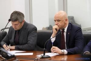"""Суд четвертий раз переніс засідання у """"справі Труханова"""""""