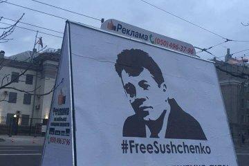 Zu Suschtschenkos Geburtstag Banner mit seinem Bild vor russischer Botschaft in Kiew aufgestellt