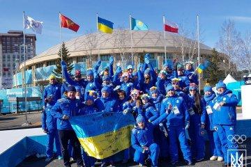 Ukrainische Flagge im Olympischen Dorf in Pyeongchang gehisst