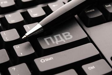 Податкова розглядає десяту частина платників ПДВ в Україні як ризикові